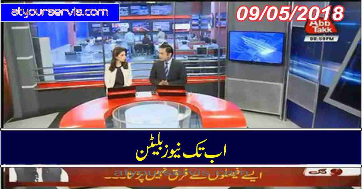 09 May 2018 - Abbtak News 9pm Bulleti