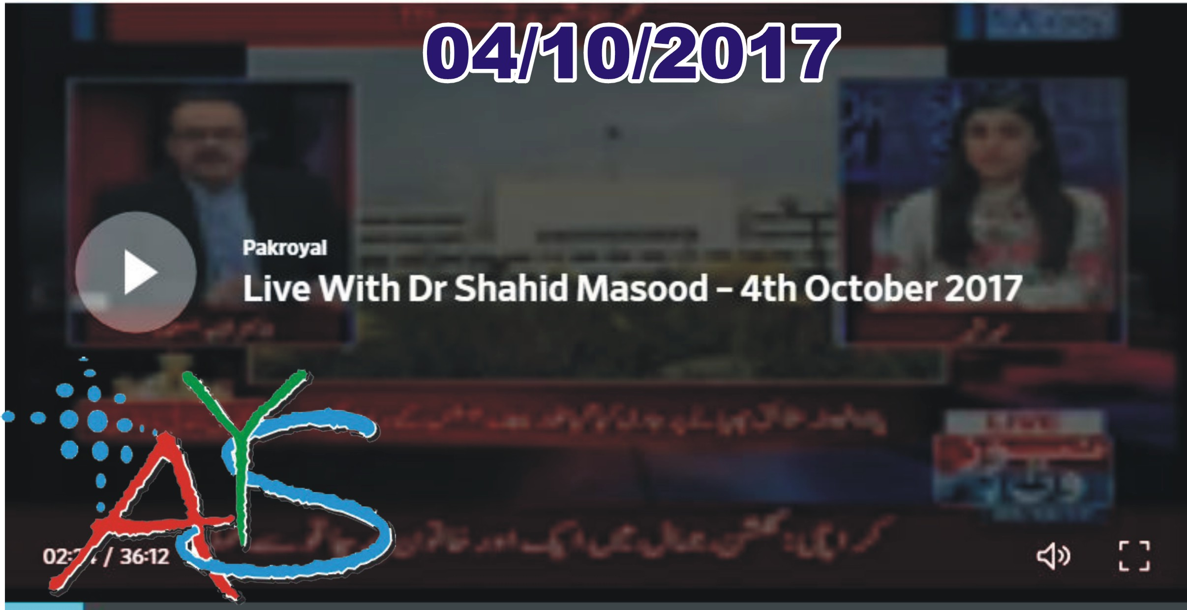 04 Oct 2017 - Khatam E Nabuwat Bill Changing