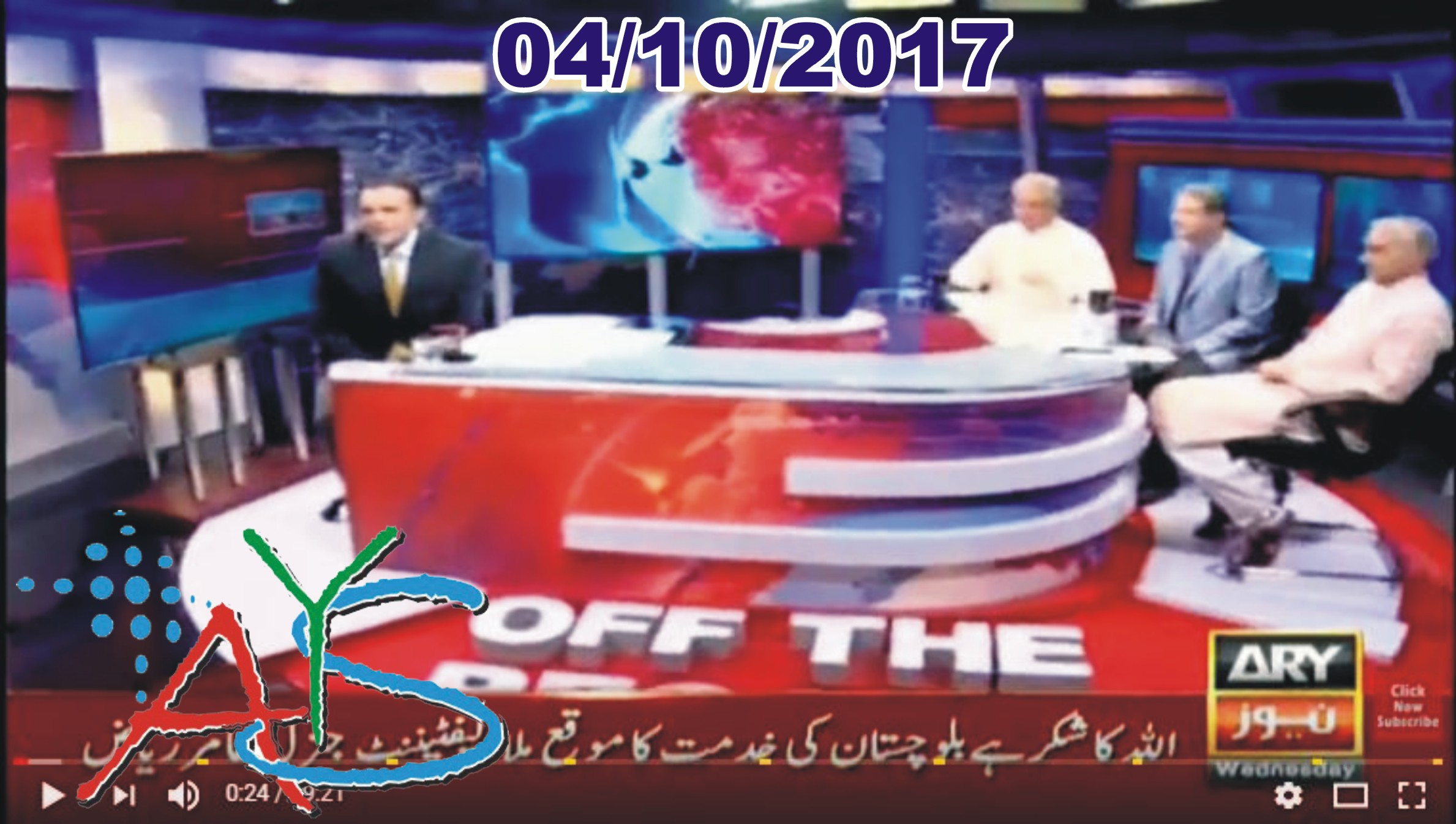04 Oct 2017 - Aaj Nawaz Sharif Ka Youth Wing Se Kitab..!!...