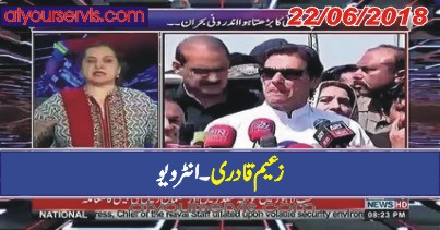 22 Jun 2018 - Zaeem Qadri Exclusive Interview)