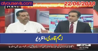 22 Jun 2018 - Zaeem Qadri Exclusive Interview