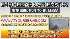 23 Jun 2018 - Education -  Introduction To Algebra - No Experience Required - From Basics
