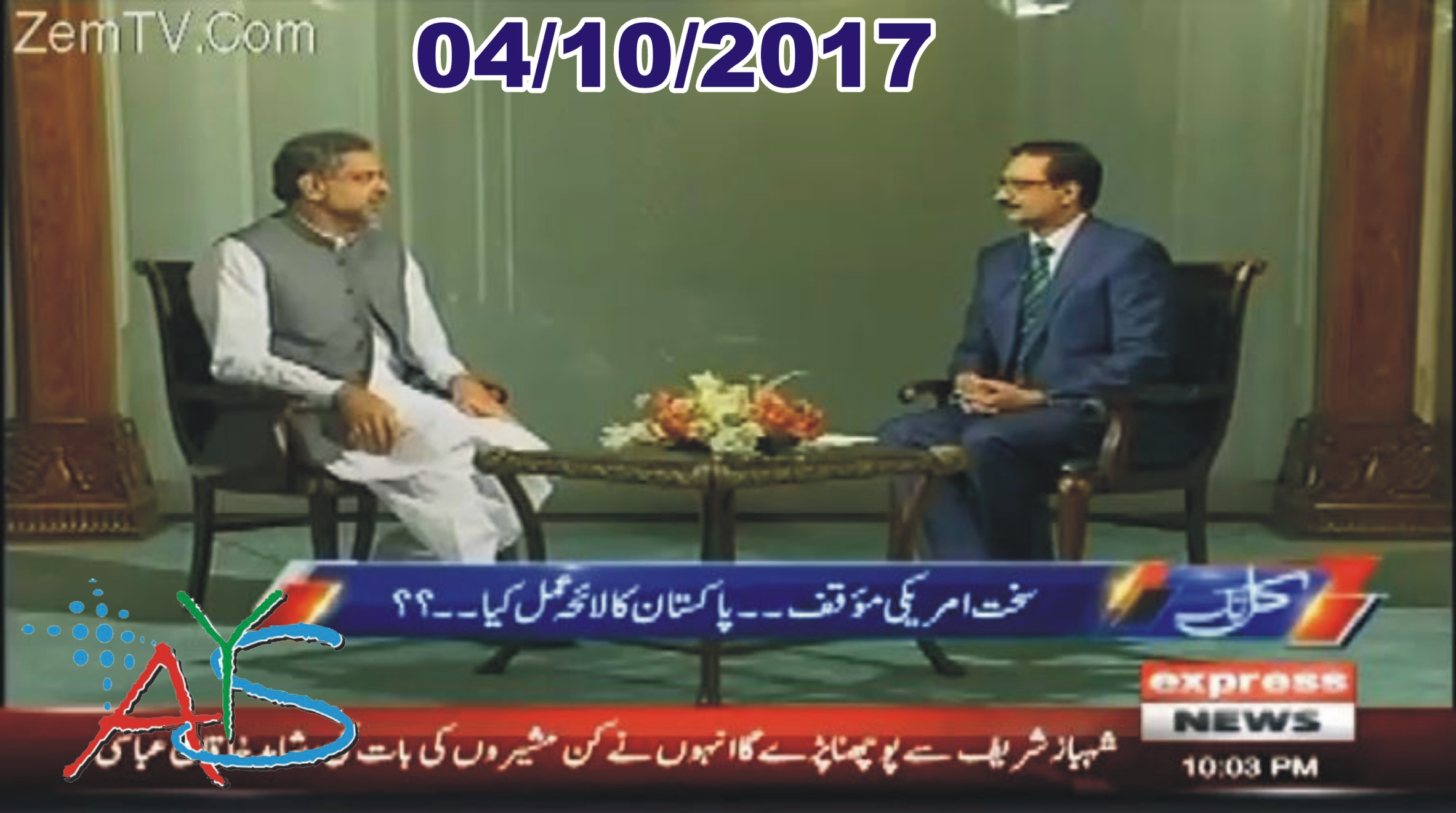 04 Oct 2017 -  Exclusive Talk With Prime Minister