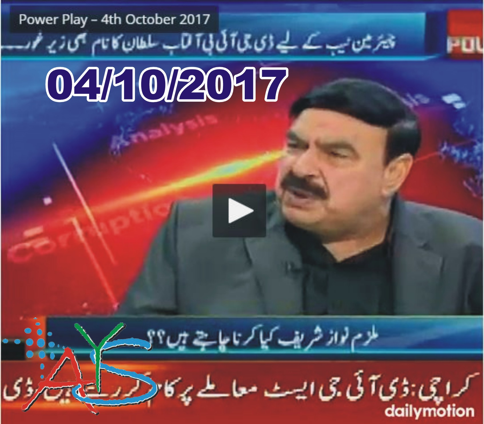 04 Oct 2017 - Sheikh Rasheed Ahmad Exclusive Interview