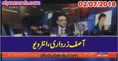 02 Jul 2018 - Asif Zardari Exclusive Interview