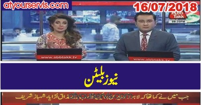 16 Jul 2018 - Abbtak News Bulletin