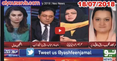 18 Jul 2018 - Intekhabaat Say Qabal Nawaz Sharif Aur Maryum