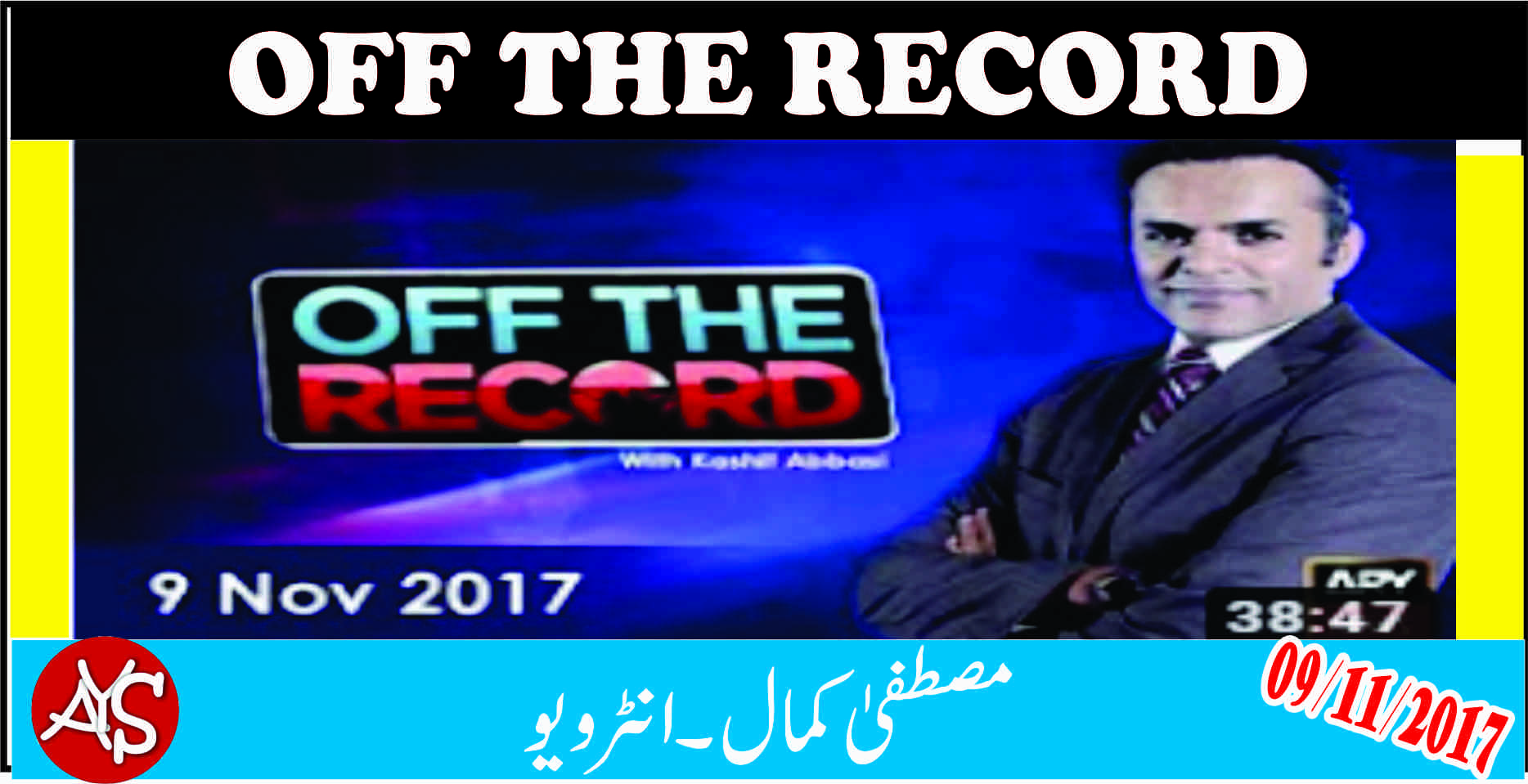 09 Nov 2017 - Mustafa Kamal Exclusive Interview...