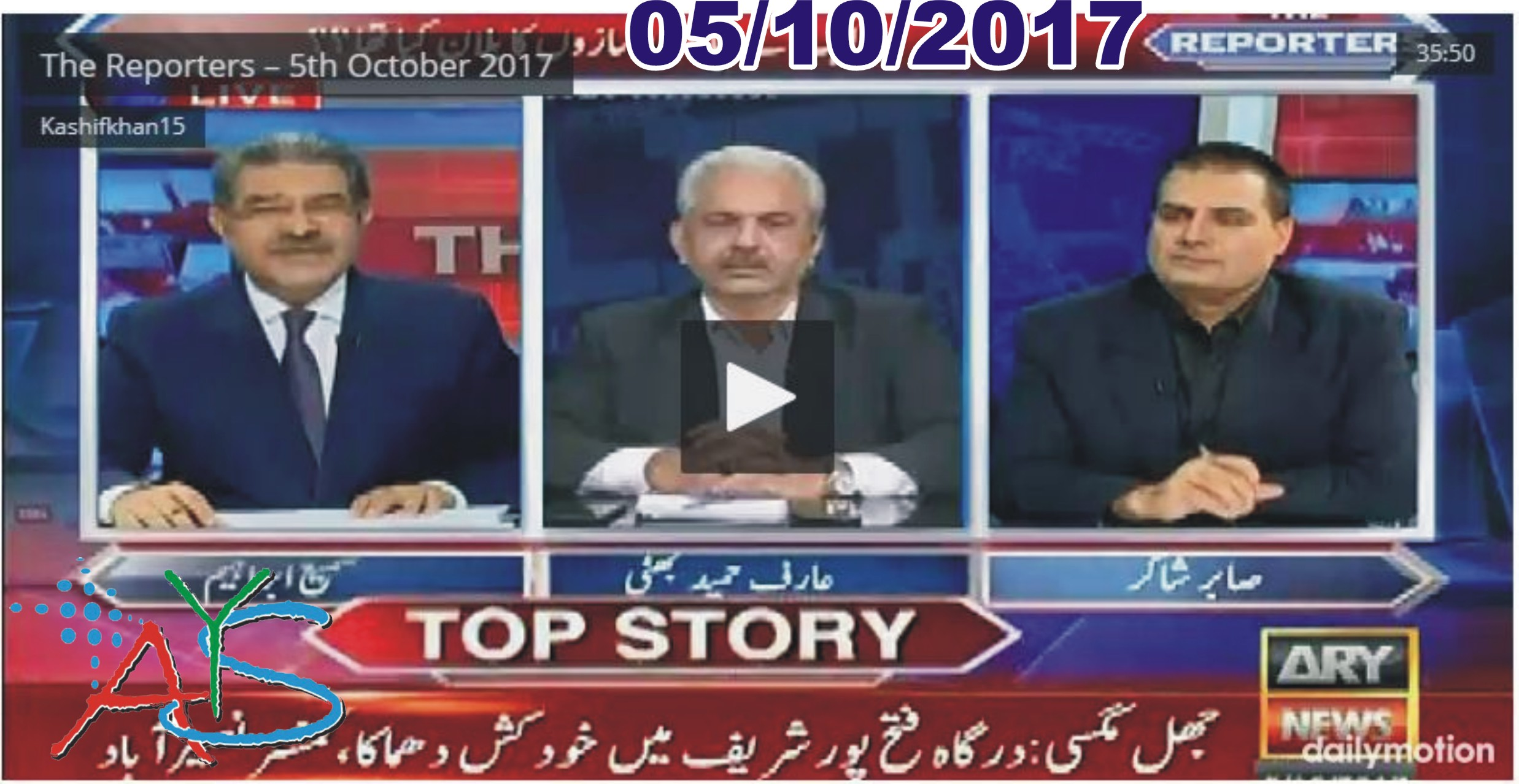 05 Oct 2017 - The Reporters – 5th October 2017