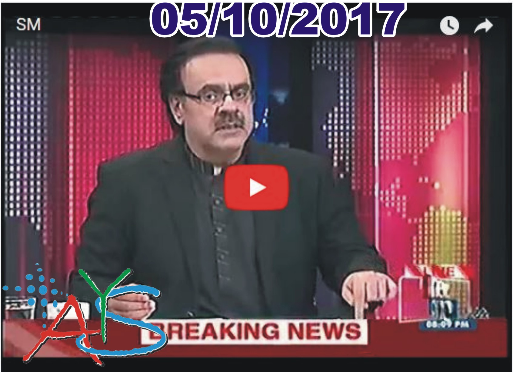05 Oct 2017 - DG ISPR presser and other issues