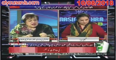 10 Aug 2018 - Shireen Mazari Exclusive Interview