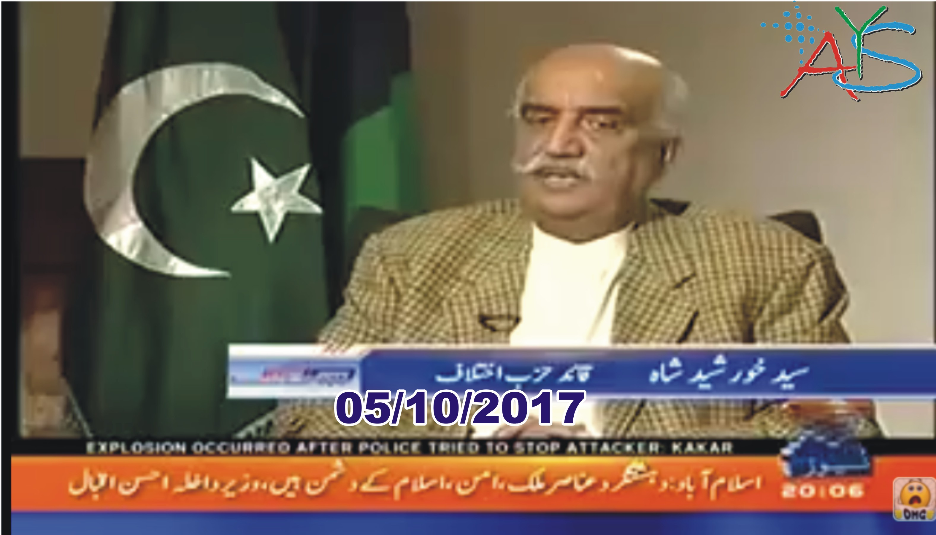 05 Oct 2017 - Khursheed Shah Interview