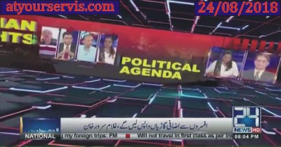 24 Aug 2018 - Fawad Chaudhry Exclusive Interview