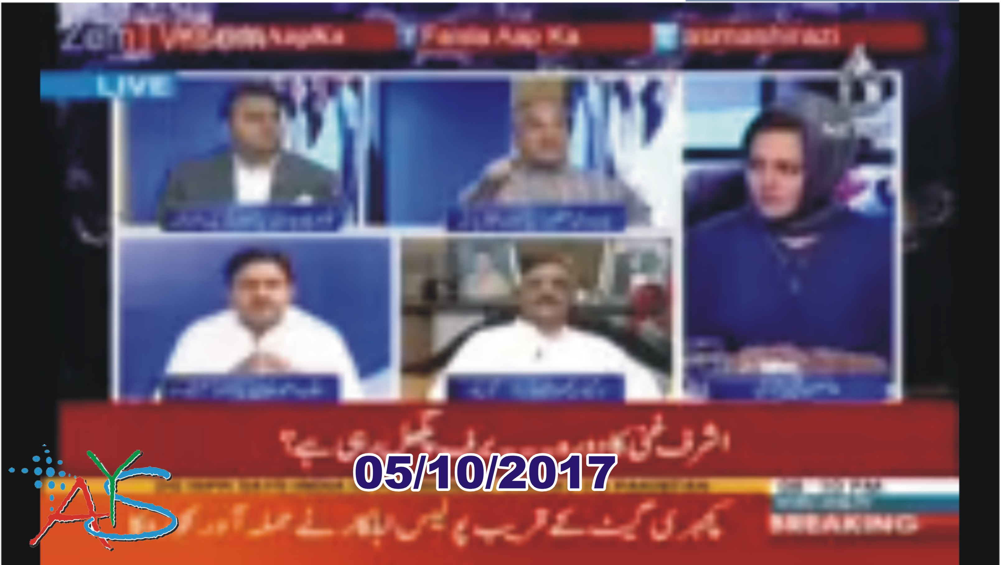 05 Oct 2017 - Faisla Aap Ka – 5th October 2017 - Civil Military tension