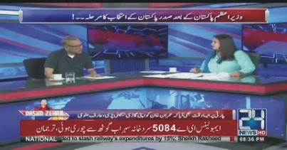 25 Aug 2018 - Arif Alvi Exclusive Interview