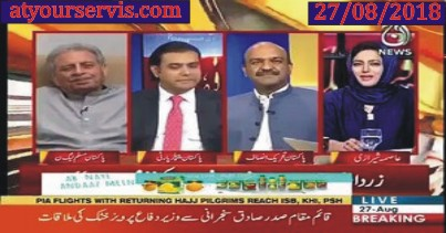 27 Aug 2018 - Inside Story of Differences in Opposition
