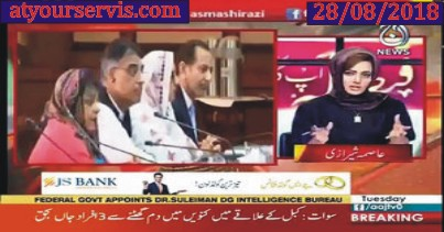 28 Aug 2018 - Special Talk With Dr. Arif Alvi