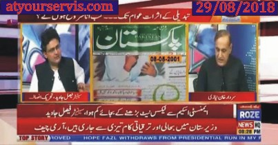 29 Aug 2018 - Faisal Javed Khan Exclusive Interview