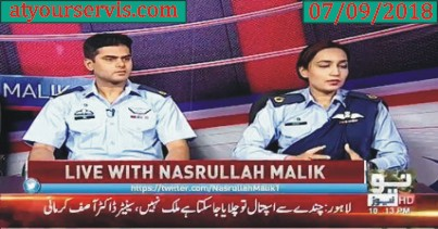 07 Sep 2018 - Pakistan Air Force