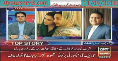 11 Sep 2018 - Kalsoom Nawaz Passed Away
