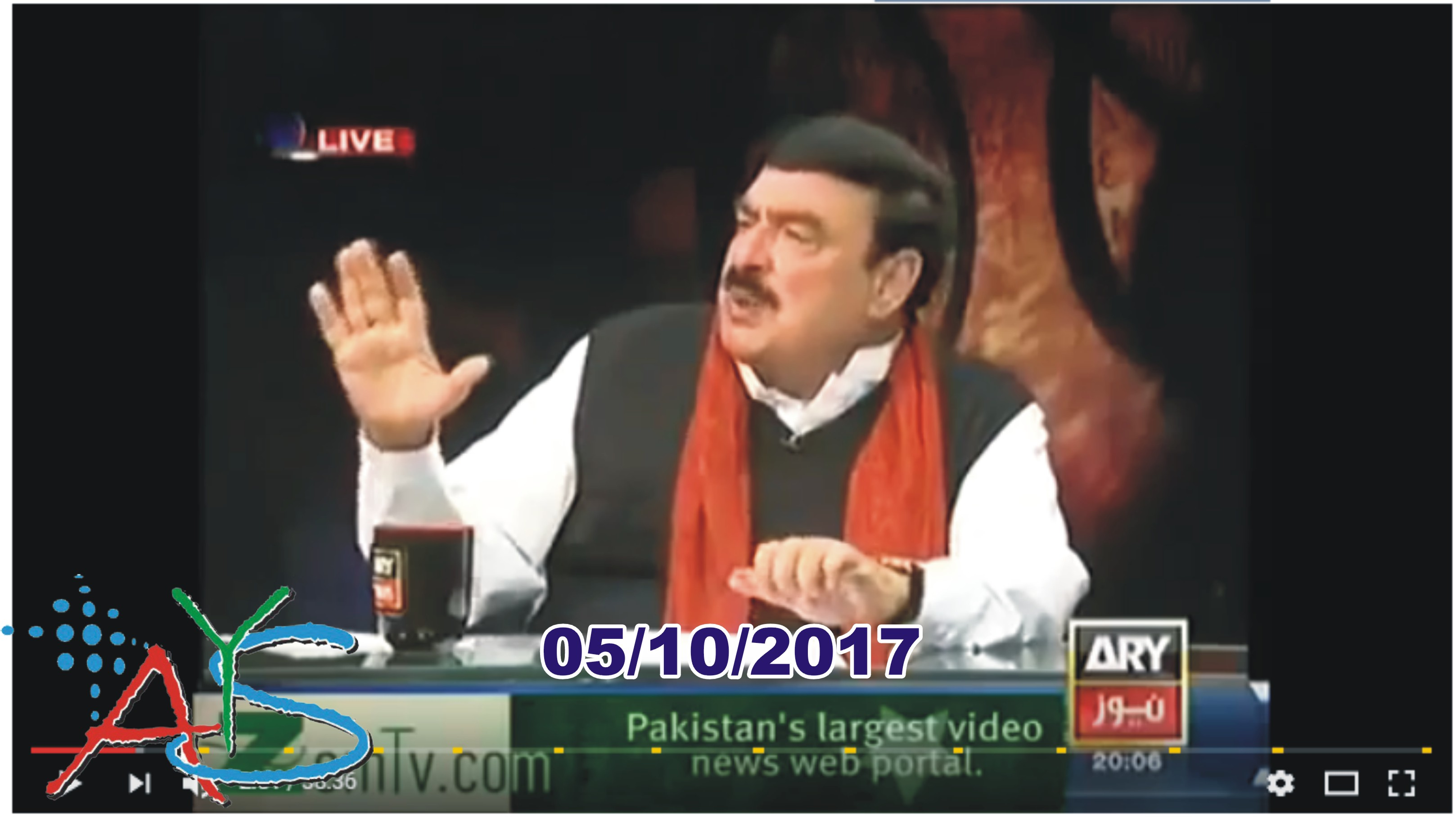 05 Oct 2017 - Sheikh Rasheed Ahmad Exclusive Interview