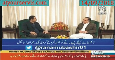 14 Sep 2018 - Governor Sindh Imran Ismail Interview
