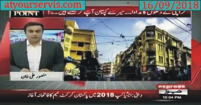 16 Sep 2018 - Issues of Karachi