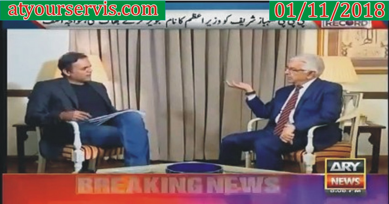 01 Nov 2018 - Khawaja Asif Exclusive Interview