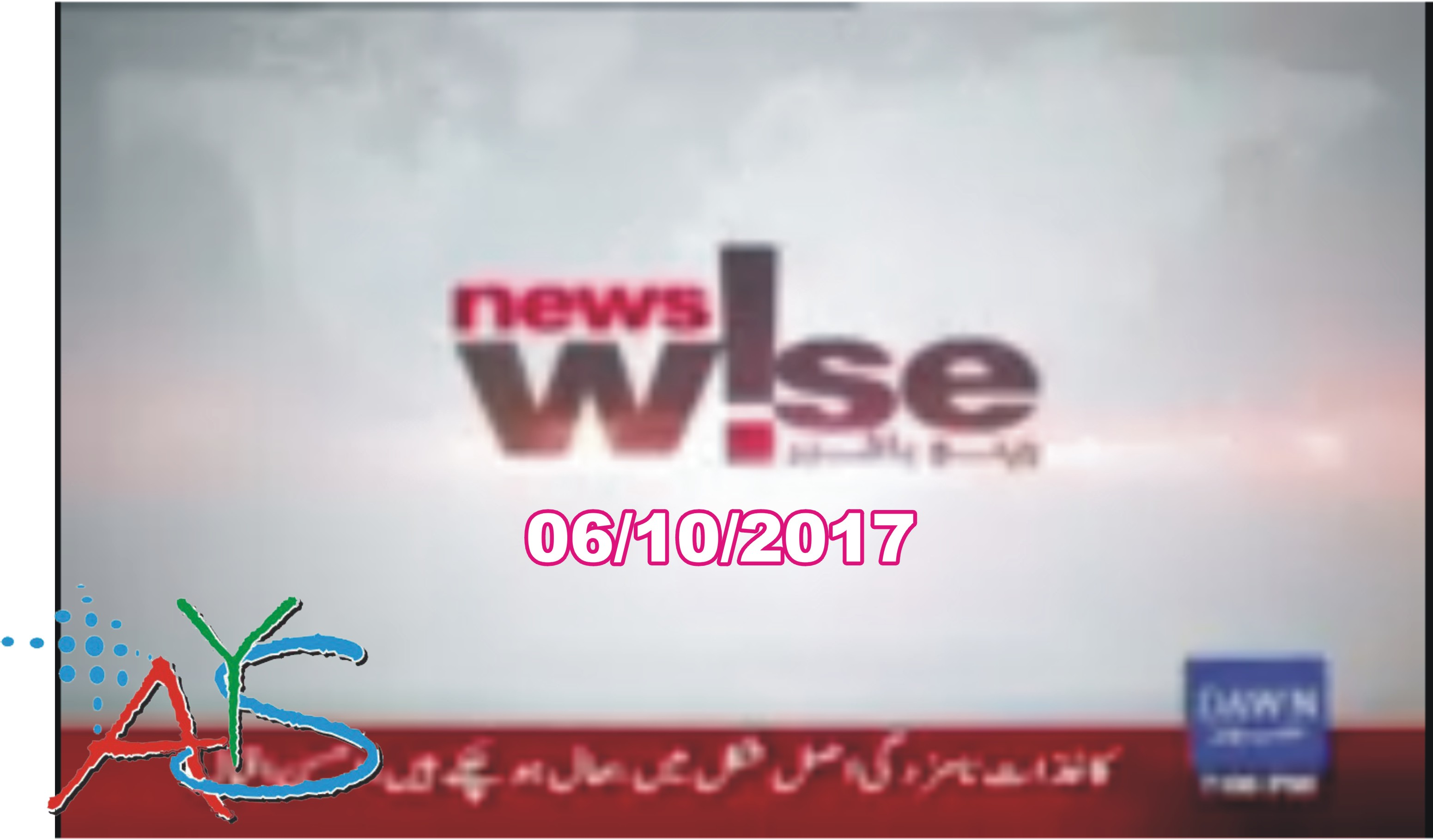 06 Oct 2017 - Pheley Press Conference Bulai Phir Multawi Kr