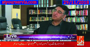 29 Nov 2018 - Asad Umar Exclusive Intervie