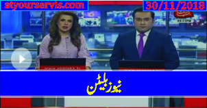 30 Nov 2018 - Abbtak News 9pm Bulletin