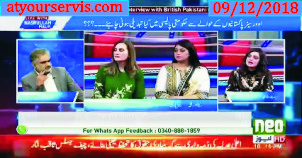 09 Dec 2018 - Issues of Overseas Pakistanis