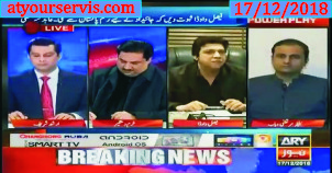 17 Dec 2018 - Abid Sher Ali Allegations on Faisal Vawda