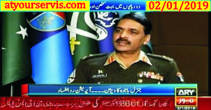 02 Jan 2019 - DG ISPR Major. General Asif Ghafoor Interview