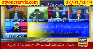 02 Jan 2019 - CM Sindh, New CJP, Other Issues