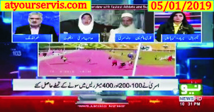 05 Jan 2019 - Difficulties For Females in Sports