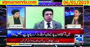 06 Jan 2019 - Faisal Vawda Exclusive Interview