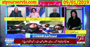 09 Jan 2019 - Will Govt Convince Opposition on Military Courts