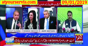 09 Jan 2019 - Political Parties Alliance Against NAB
