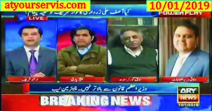 10 Jan 2019 - Criticism on NAB, Economic Crisis