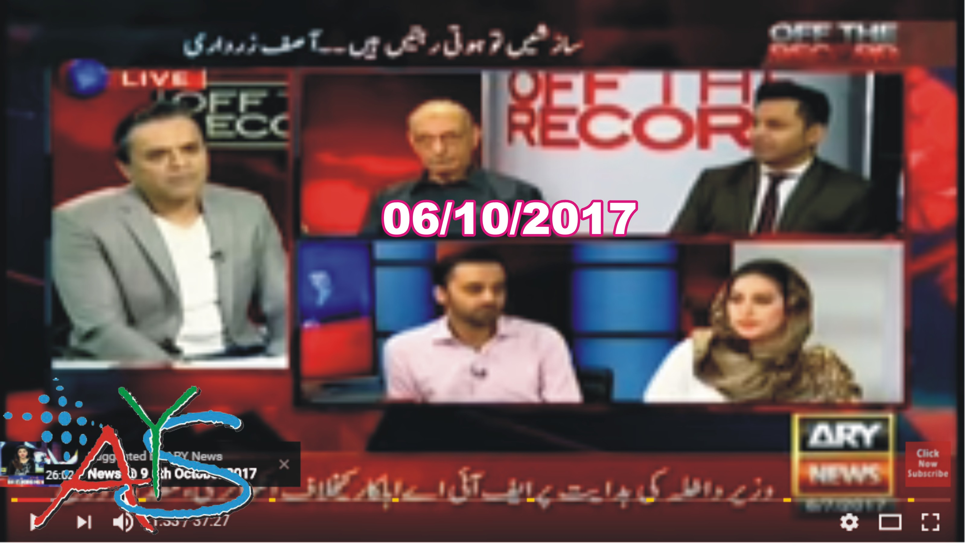 06 Oct 2017 - JIT report will have the answers of thirteen questions