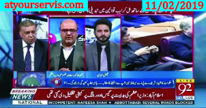 11 Feb 2019 - Why Govt Not Telling IMF Conditions
