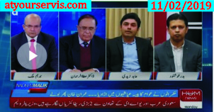 11 Feb 2019 - Discussion on Current Issues