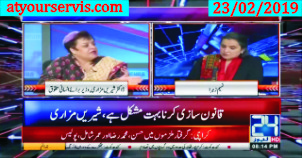 23 Feb 2019 - Shireen Mazari Exclusive Interview