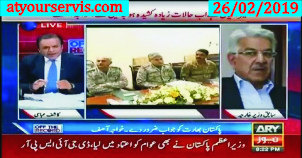 26 Feb 2019 - Indian Aggression What Should Pakistan Do