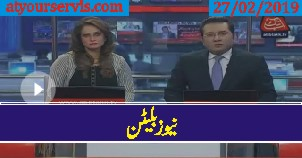 27 Feb 2019 - Abbtak News 9pm Bulletin