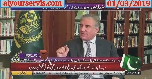 01 Mar 2019 - Shah Mehmood Qureshi Exclusive Interview