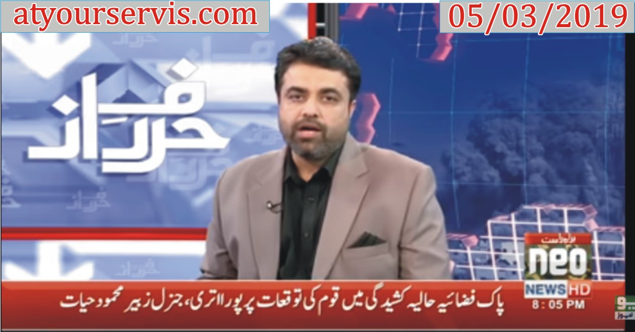 05 Mar 2019 - National Action Plan a News Be