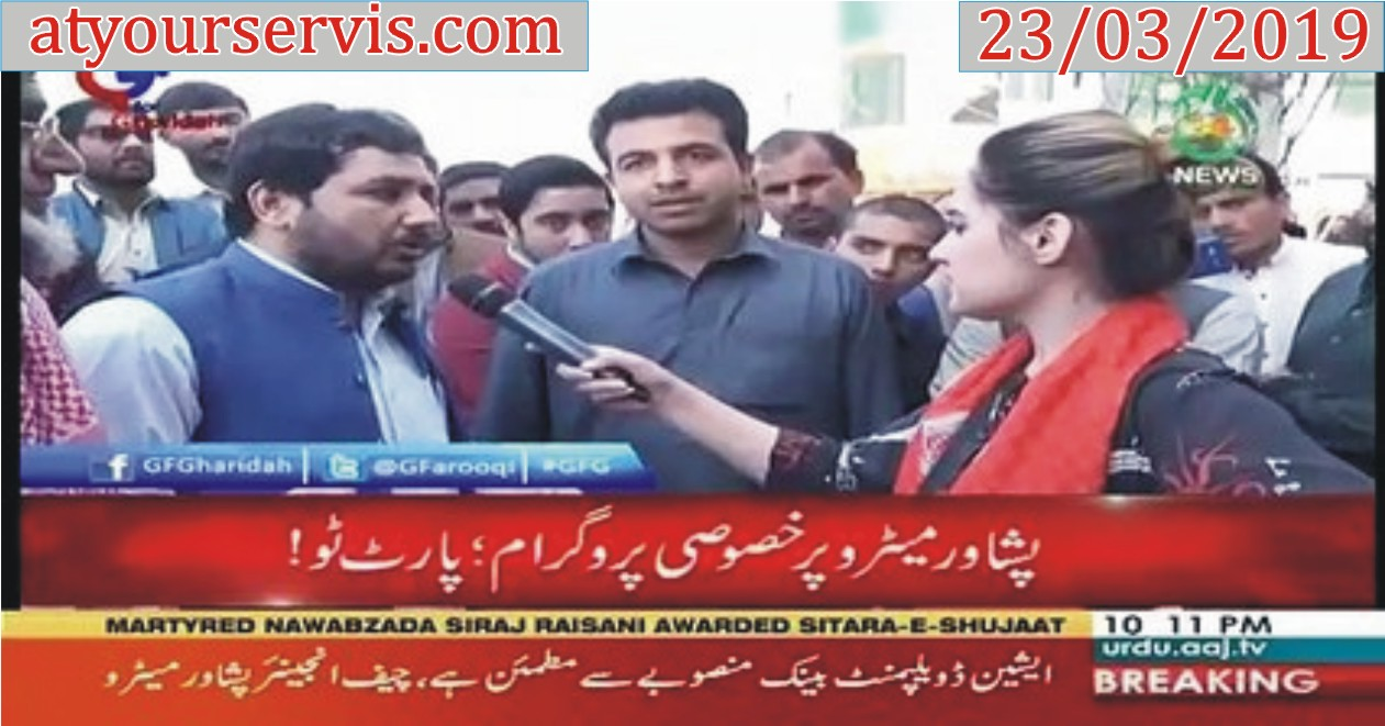 23-Mar-2018---G-For-Gharida-BY-Gridha-Farooqi----Exclusive-Show-On-Peshawar-Metro