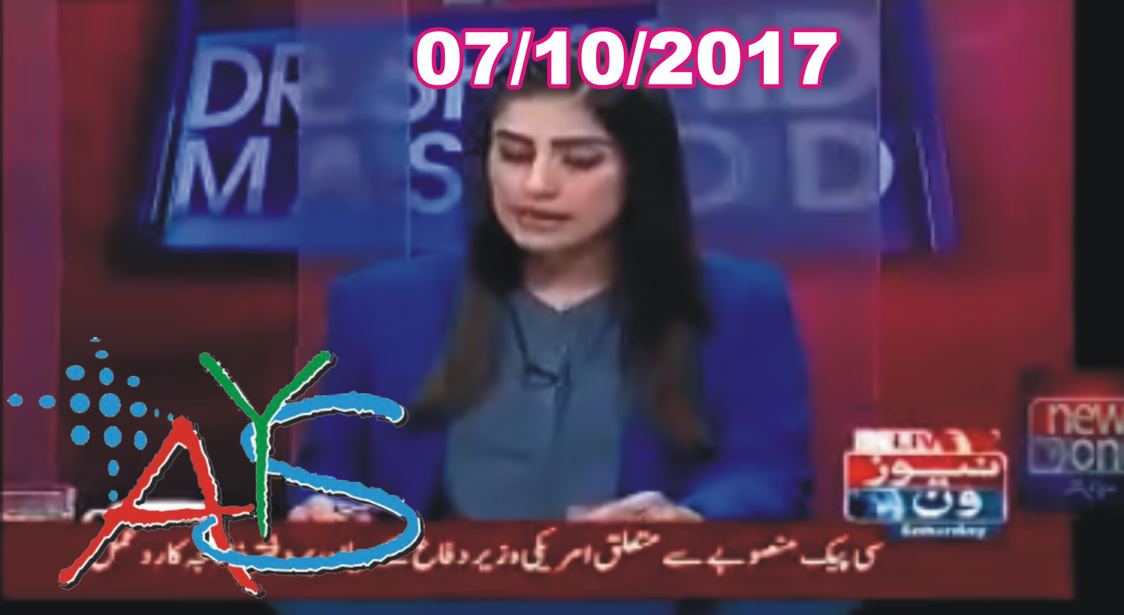 07 Oct 2017 -  Khatm E Nabuwat Changing -Part 2 - YouTube